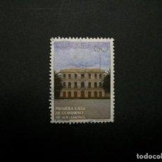 Sellos: /24.10/-COLOMBIA-1991-80 P. Y&T 975 SERIE COMPLETA EN USADO/º/. Lote 222121466