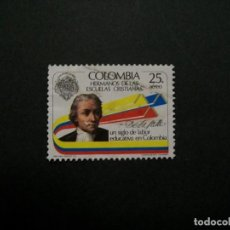 Selos: /24.10/-COLOMBIA-1986-CORREO AEREO 25 P. Y&T 756 SERIE COMPLETA EN USADO/º/. Lote 222122097