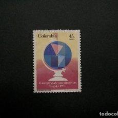 Francobolli: /24.10/-COLOMBIA-1984-CORREO AEREO 45 P. Y&T 734 SERIE COMPLETA EN USADO/º/. Lote 222124745