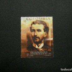 Sellos: /24.10/-COLOMBIA-1996-CORREO AEREO 400 P. Y&T 927 SERIE COMPLETA EN USADO/º/. Lote 222126041