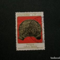 Francobolli: /24.10/-COLOMBIA-1982-CORREO AEREO 25 P. Y&T 711 EN USADO/º/. Lote 222147780