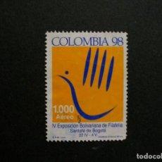 Selos: /24.10/-COLOMBIA-1998-CORREO AEREO 1000 P. Y&T 982 SERIE COMPLETA EN USADO/º/. Lote 222150380