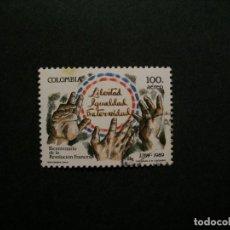 Sellos: /24.10/-COLOMBIA-1989-CORREO AEREO 100 P. Y&T 796 SERIE COMPLETA EN USADO/º/. Lote 222152696