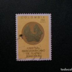 Sellos: /24.10/-COLOMBIA-1990-CORREO AEREO 150 P. Y&T 813 SERIE COMPLETA EN USADO/º/. Lote 222152840