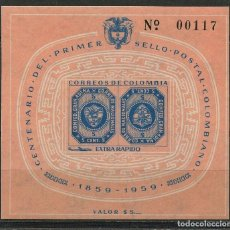 Sellos: COLOMBIA, HOJA BLOQUE, CENTENARIO DEL SELLO COLOMBIANO, 1959. Lote 222178140