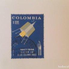 Sellos: COLOMBIA SELLO USADO. Lote 222538183