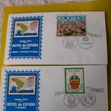 Sellos: COLOMBIA VISITA REYES ESPAÑA SOBRES MATASELLO CARTAGENA Y BOGOTA 1976. Lote 223197988