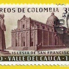 Sellos: COLOMBIA. 1961. IGLESIA DE SAN FRANCISCO. CALI. Lote 227723320