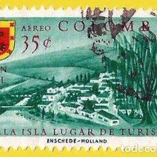 Sellos: COLOMBIA. 1961. TURISMO. VISTA DE SAN GIL. BELLA ISLA. Lote 227723540