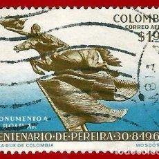 Sellos: COLOMBIA. 1963. CENTENARIO DE PEREIRA. Lote 227727460