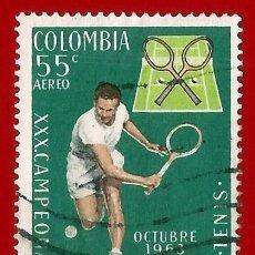 Sellos: COLOMBIA. 1963. CAMPEONATO SURAMERICANO DE TENIS. Lote 227727710