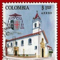 Sellos: COLOMBIA. 1964. PANTEON NACIONAL. BOGOTA. Lote 227728445