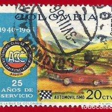 Sellos: COLOMBIA. 1966. AUTOMOVIL CLUB. Lote 227941550