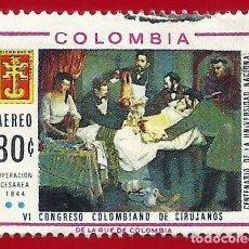 Sellos: COLOMBIA. 1967. CONGRESO DE CIRUJANOS. Lote 227941805