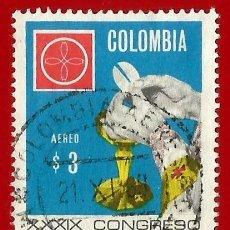 Francobolli: COLOMBIA. 1968. CONGRESO EUCARISTICO INTERNACIONAL. Lote 227942220