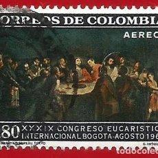 Sellos: COLOMBIA. 1968. CONGRESO EUCARISTICO INTERNACIONAL. Lote 227942370