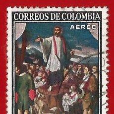 Sellos: COLOMBIA. 1968. CONGRESO EUCARISTICO INTERNACIONAL. Lote 227942435