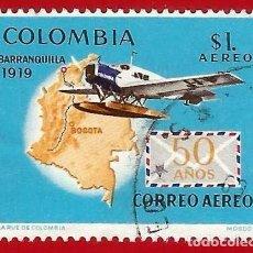 Sellos: COLOMBIA. 1969. MAPA, HIDROAVION Y CARTA. Lote 227942670