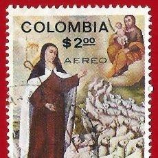Sellos: COLOMBIA. 1972. SANTA TERESA DE JESUS. Lote 227942800