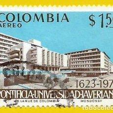 Sellos: COLOMBIA. 1973. UNIVERSIDAD JAVIERANA. JESUITAS. BOGOTA. Lote 227943970