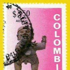 Sellos: COLOMBIA. 1973. CERAMICA TUMACO. HOMBRE. Lote 227944060