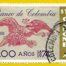 Sellos: COLOMBIA. 1974. BANCO DE COLOMBIA. Lote 227944290