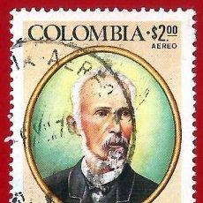 Sellos: COLOMBIA. 1976. MIGUEL SAMPER. Lote 227945220