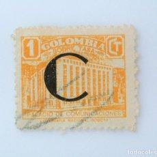 Sellos: ANTIGUO SELLO POSTAL COLOMBIA 1948, 1 CT,EDIFICIO MINISTERIO CORREOS Y TELÉGRAFOS, OVERPRINT C,USADO. Lote 229429460
