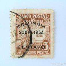 Sellos: ANTIGUO SELLO POSTAL COLOMBIA 1948, 1 CENTAVO, OVPT SOBRETASA BANCO POSTAL DE COLOMBIA, USADO. Lote 229435015