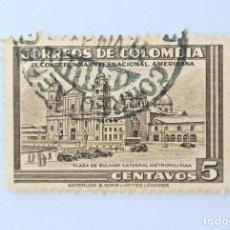 Sellos: ANTIGUO SELLO POSTAL COLOMBIA 1948, 1 CENTAVO, PLAZA BOLIVAR CATEDRAL METROPOLITANA, USADO. Lote 229436225