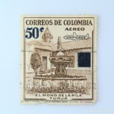 Sellos: ANTIGUO SELLO POSTAL COLOMBIA 1959, 50 CENTAVOS, EL MONO DE LA PILA TUNJA, OVERP. UNIFICADO, USADO. Lote 229487725