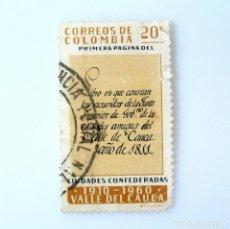 Sellos: ANTIGUO SELLO POSTAL COLOMBIA 1961, 20 CENTAVOS, PAGINA RESOLUCIONES Y CIUDADES CONFEDERADAS, USADO. Lote 229494765