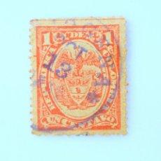 Sellos: ANTIGUO SELLO POSTAL COLOMBIA 1892, 1 CT, ESCUDO DE ARMAS DE COLOMBIA ,USADO. Lote 229532810