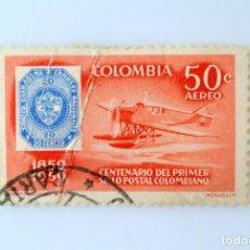 Sellos: ANTIGUO SELLO POSTAL COLOMBIA 1959, 50 CT, CENTENARIO DEL PRIMER SELLO POSTAL COLOMBIANO, USADO. Lote 229699960