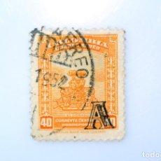 """Sellos: ANTIGUO SELLO POSTAL COLOMBIA 1951, 40 CT, EL DORADO , OVERPRINTED """"A"""", USADO. Lote 229718875"""