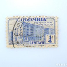 Sellos: ANTIGUO SELLO POSTAL COLOMBIA 1945, 1/4 CT, PALACIO DE COMUNICACIONES SOBRETASA ,CONSTRUCCION, USADO. Lote 229720775