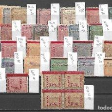 Sellos: OCASION IMPORTANTE COLECCION DE SELLOS ANTIGUOS CIRCULADOS DE COLOMBIA MAS 100 € DE CATALOGO. Lote 234382745
