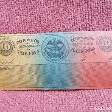 Sellos: COLOMBIA ENTERO POSTAL CLASICO SELLO PARA PAQUETES EN ESTAFETA DE CORREOS. Lote 235283835