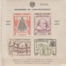 Sellos: COLOMBIA,1951.. Lote 235799760