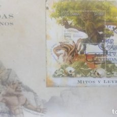 Sellos: O) 2012 COLOMBIA, AMERICA UPAEP, MITOS Y LEYENDAS, HISTORIAS HISTORIAS PROPIAS DE LA CULTURA DE UNA. Lote 236253290