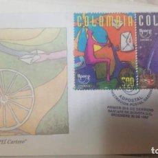 Sellos: O) 1997 COLOMBIA, AMERICA UPAEP - EL CARTERO - BICICLETA - CARVAJAL. PINTURA. Lote 236263230