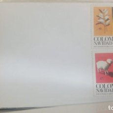 Sellos: O) 2003 COLOMBIA, NAVIDAD, BUEN PASTOR, ÁRBOL, COMETA, CONEJO, PERRO, AUTOMÓVIL, ÁNGEL, CESTA, COLUM. Lote 236271075