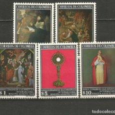 Sellos: COLOMBIA YVERT NUM. 637/641 SERIE COMPLETA NUEVA SIN GOMA. Lote 236319270