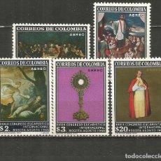 Sellos: COLOMBIA CORREO AEREO YVERT NUM. 483/487 SERIE COMPLETA NUEVA SIN GOMA. Lote 236319570