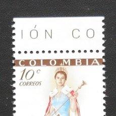 Sellos: COLOMBIA . LUZ MARINA ZULUAGA, MISS UNIVERSO, 1959.. Lote 238397715