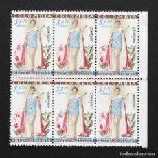 Sellos: COLOMBIA . LUZ MARINA ZULUAGA, MISS UNIVERSO, 1959. BLOQUE 6 SELLOS. 1,20 PESOS. Lote 238399035