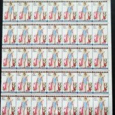 Sellos: COLOMBIA .10 CENTIMOS LUZ MARINA ZULUAGA, MISS UNIVERSO, 1959. BLOQUE 35 SELLOS.. Lote 238400320
