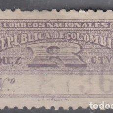 Sellos: COLOMBIA. REGISTRADO YVERT 54 INUTILIZADO.. Lote 241898070