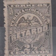 Sellos: COLOMBIA. RETARDO 2 1/2 CENTAVOS. NUEVO CON FIJASELLOS. FAUNA.. Lote 241898870