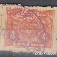 Sellos: COLOMBIA. 4 CENTAVOS. INUTILIZADO. FAUNA.. Lote 241899455